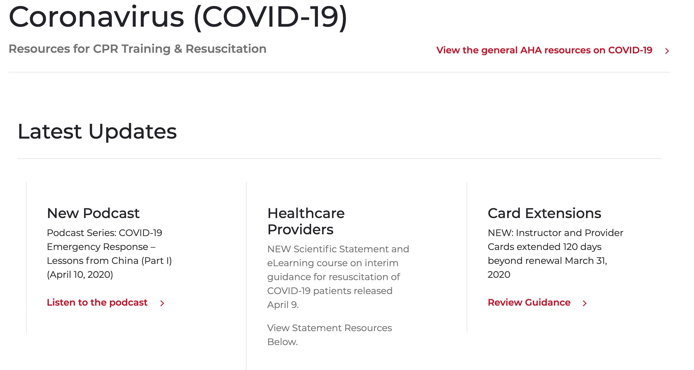 【AHA】新型コロナウイルス特設リソースサイト公開【蘇生アルゴリズム】