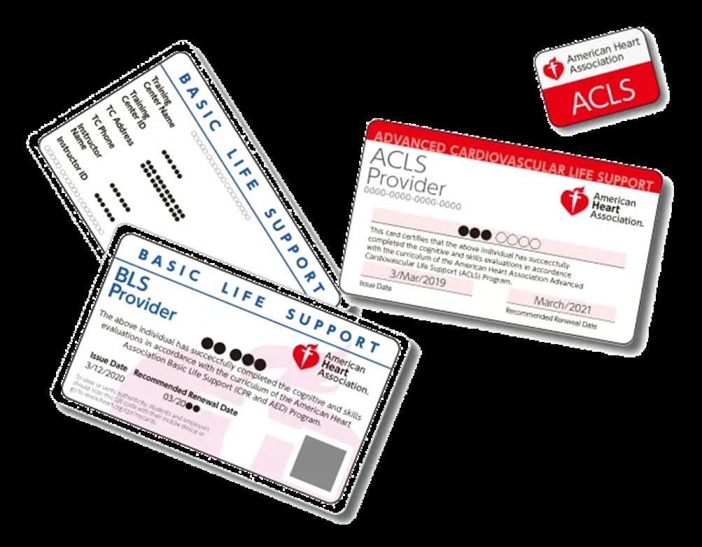 AHA資格の登録方法